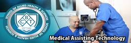 Medical_Assisting_Technology_Campus